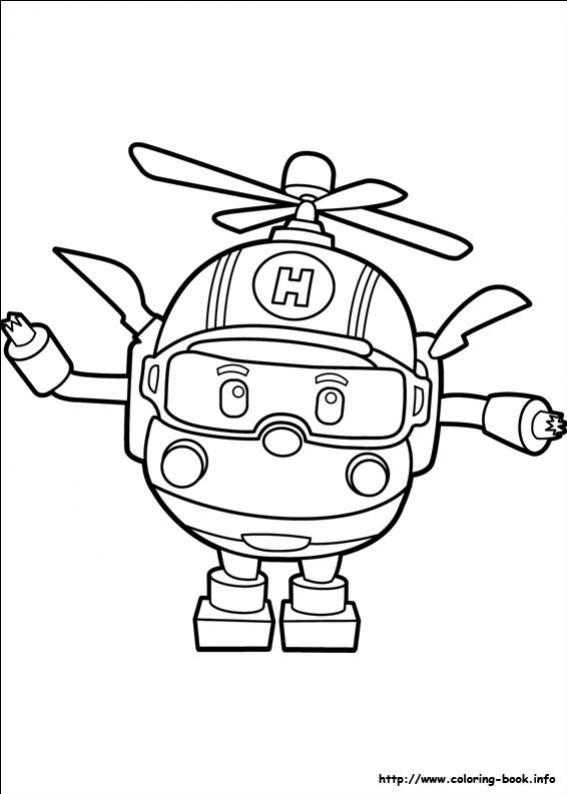 ภาพวาดระบายสีRobocar poli 14