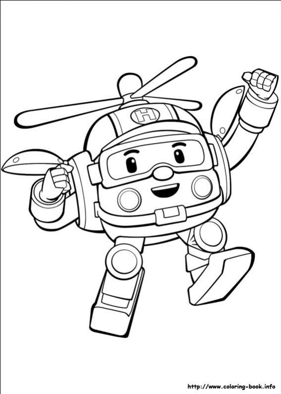 ภาพวาดระบายสีRobocar poli 23