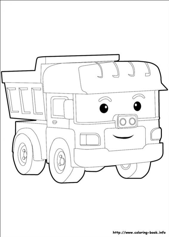 ภาพวาดระบายสีRobocar poli 07