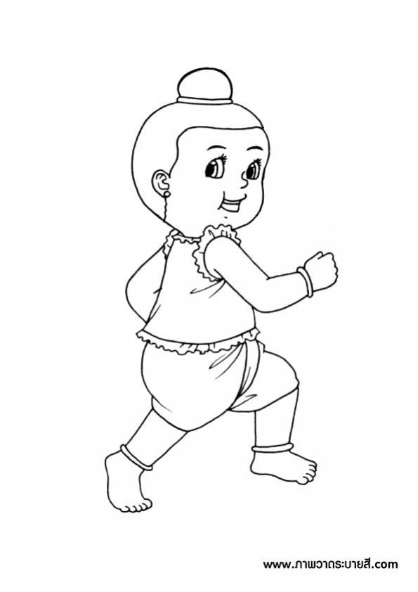 ภาพวาดระบายสีเด็กไทยทำท่าทางวิ่ง