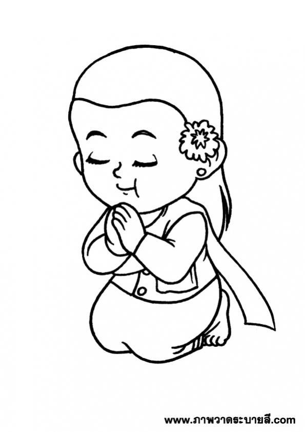 ภาพวาดระบายสีThai Cartoon 18