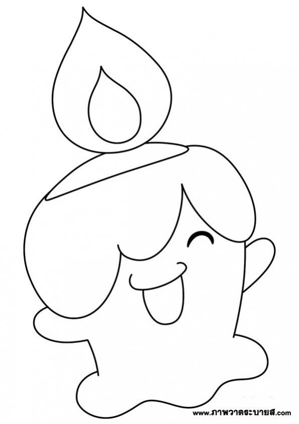 ภาพวาดระบายสีโปเกมอน 31
