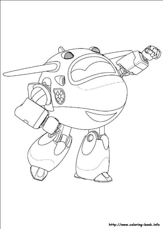 ภาพวาดระบายสีซุปเปอร์วิง 08