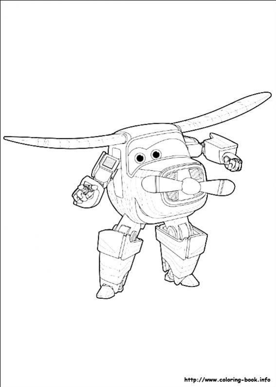 ภาพวาดระบายสีซุปเปอร์วิง 02