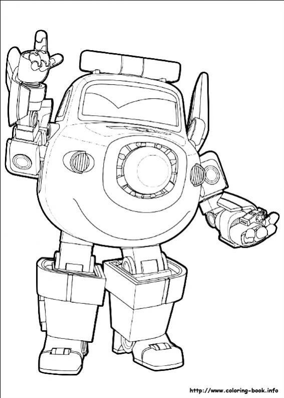 ภาพวาดระบายสีซุปเปอร์วิง 05