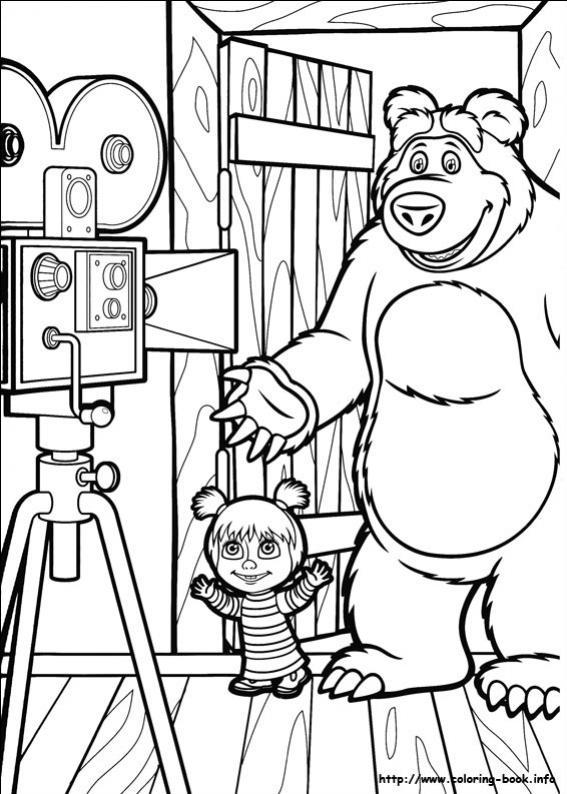 ภาพวาดระบายสีมาช่ากับพี่หมี 17
