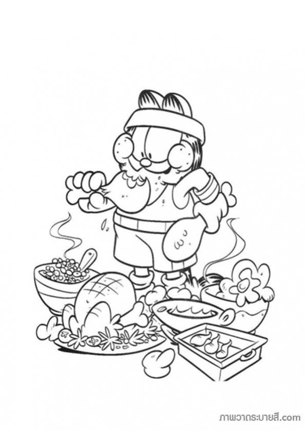 ภาพวาดระบายสีการ์ฟิลด์กินอาหารมื้อใหญ่
