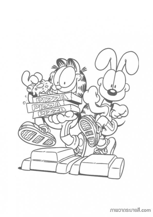 ภาพวาดระบายสีการ์ฟิลด์กับโอดี้และPIZZY